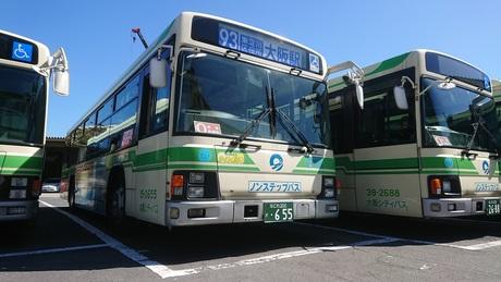 南海バスだけど東淀川区での勤務【免許支援制度あり+原則転勤なし+65歳定年+契約社員で雇用延長】